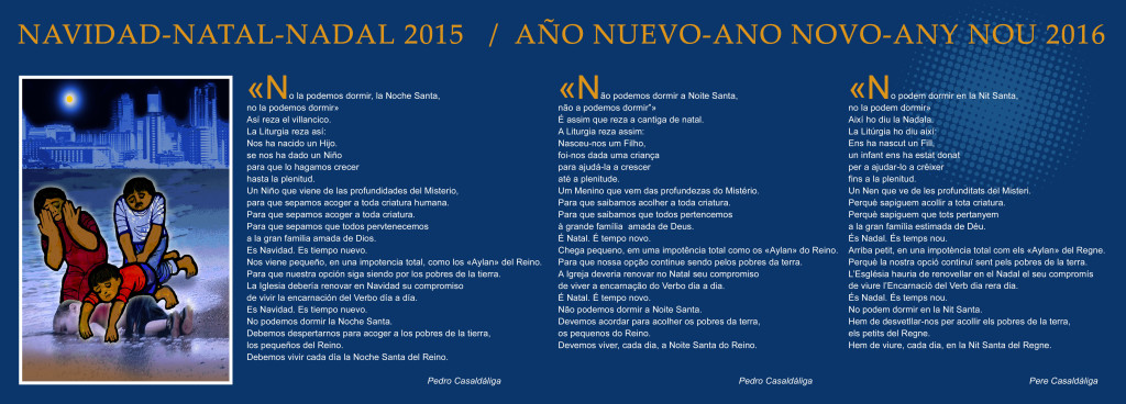 Natal 2015 Ano Novo 2016